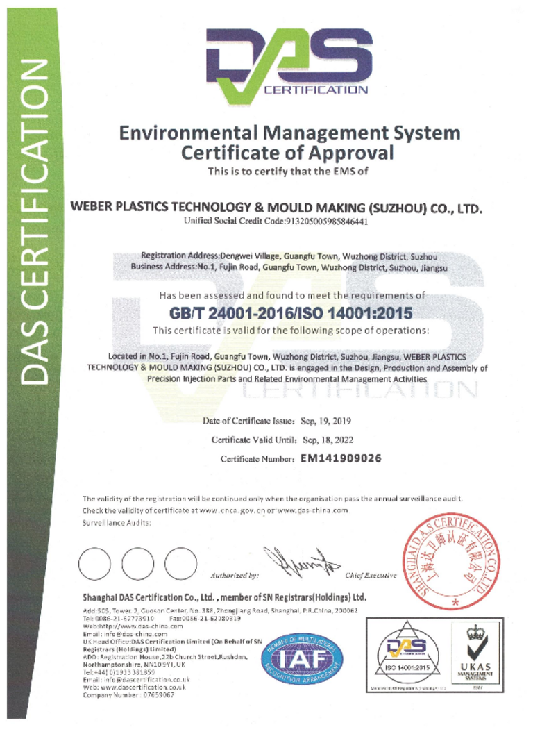 ISO 14001 Suzhou, China (PDF)